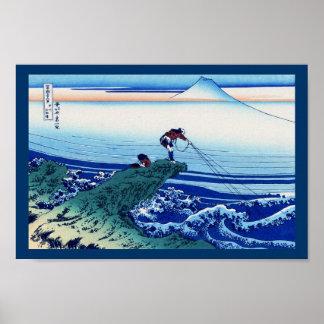 Kajikazawa in Kai Province Vintage Woodcut Poster