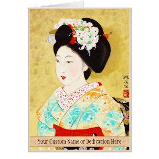 Kajiwara Hisako A Kyoto Maiko geisha fine art Greeting Cards
