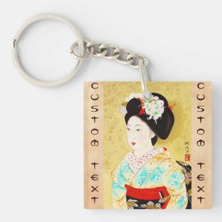 Kajiwara Hisako A Kyoto Maiko geisha fine art Keychain