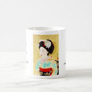 Kajiwara Hisako una bella arte del geisha de Kyoto Taza Clásica
