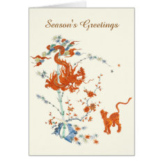 Kakiemon Dragon Tiger 1775 Christmas Card at Zazzle