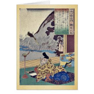 Kakinomoto by Utagawa, Kuniyoshi Ukiyoe Greeting Cards