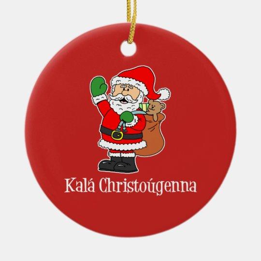 Greek Christmas.Kala Christougenna Greek Christmas Santa Ceramic Ornament