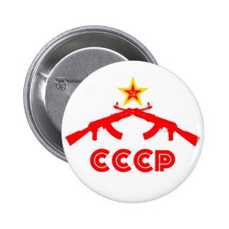 kalashnikov AK47 with  Red Star Button