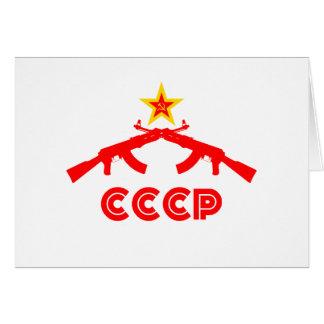 kalashnikov AK47 with  Red Star Card