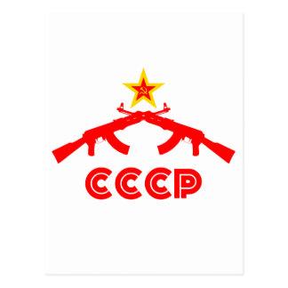 kalashnikov AK47 with  Red Star Postcard