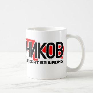 Kalashnikov Ak-47 Coffee Mug