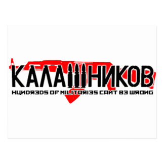 Kalashnikov Ak-47 Postcard