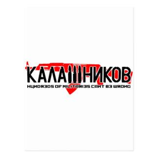 Kalashnikov Ak-47 Postal