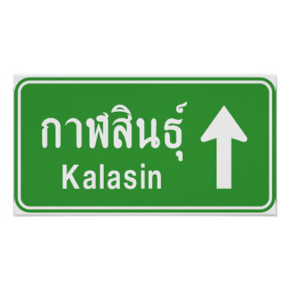 Kalasin Ahead ⚠ Thai Highway Traffic Sign ⚠ Poster