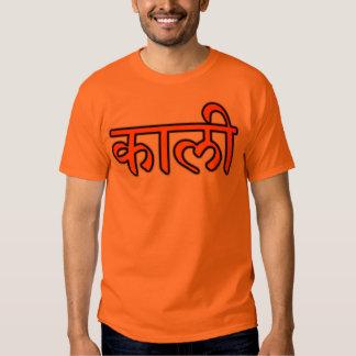 Kali Orange Tee w/name only