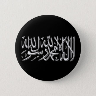 Kalimah Badge Pinback Button