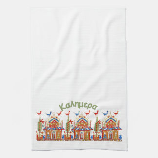 Kalimera Good Morning Good Day Towel
