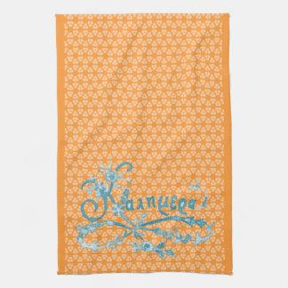 Kalimera Good Morning Good Day Towel