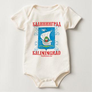 Kaliningrad city Coat of Arms Baby Bodysuit