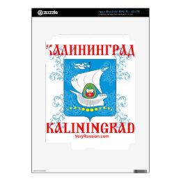 Kaliningrad city Coat of Arms Skin For iPad 3