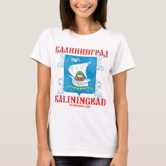 Kaliningrad city Coat of Arms T-Shirt