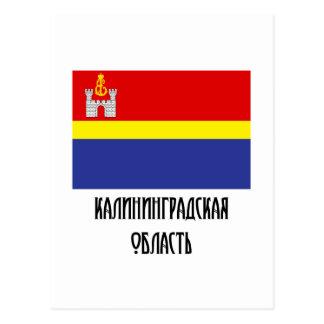 Kaliningrad Oblast Flag Postcard