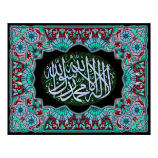 Kalma islámico Tayyeba de los productos Póster