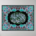 Kalma islámico Tayyeba de los productos Posters