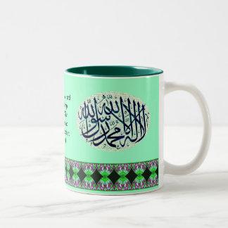 Kalma islámico Tayyeba de los productos Taza