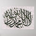 """Kalma Tayyeba Sulus """" ilaha Allahu enfermo del La  Posters"""