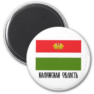 Kaluga Oblast Flag 2 Inch Round Magnet