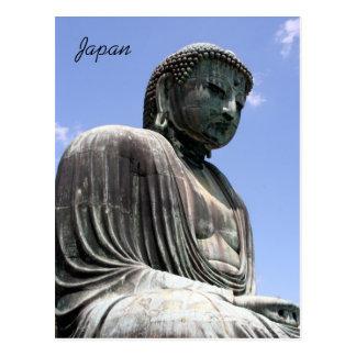 kamakura buddha postcard