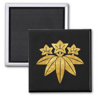 Kamakura Minamoto Mon Japanese clan gold on black Magnet