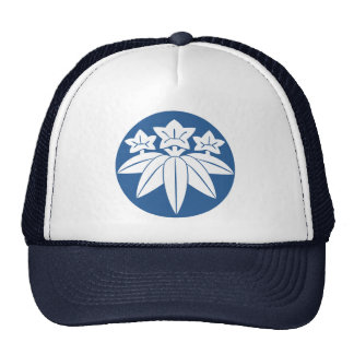 Kamakura Minamoto Mon Japanese clan in blue Trucker Hat