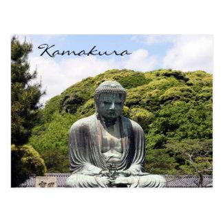 kamakura serene buddha postcard