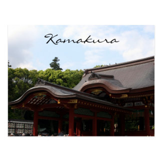 kamakura shrine postcard
