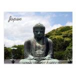kamakura sitting buddha postcard