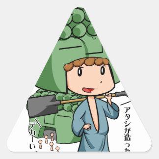 Kamakura type DB2 涅 槃 type reforming English story Triangle Sticker