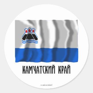 Kamchatka Krai Flag Classic Round Sticker