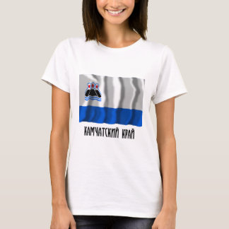Kamchatka Krai Flag T-Shirt