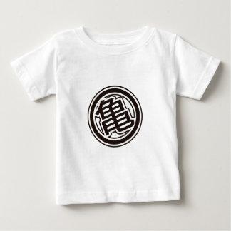 Kame Baby T-Shirt