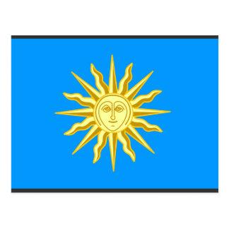 Kamianets Podilskyi, Ucrania Postales