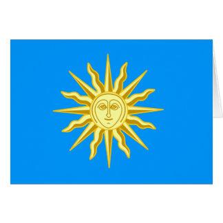 Kamianets Podilskyi, Ucrania Tarjeta De Felicitación