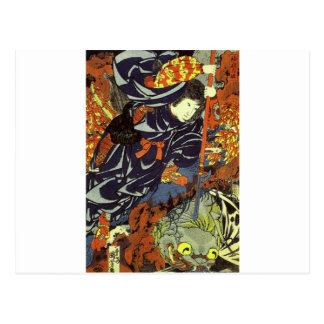 Kamigashihime stabbing a giant spider by Utagawa Postcard