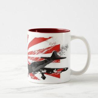 Kamikaze Bomber Japanese Rising Sun Mug Custom
