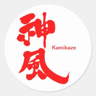 Kamikaze [del kanji] pegatina redonda