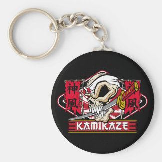 Kamikaze Skull With Japanese Sword Keychain