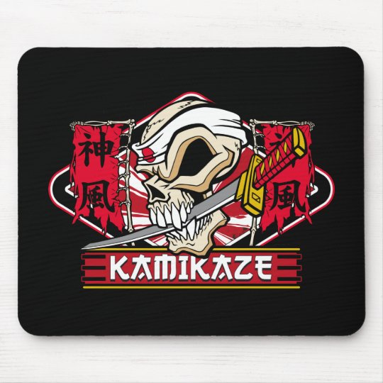 Kamikaze Skull With Japanese Sword Mouse Pad