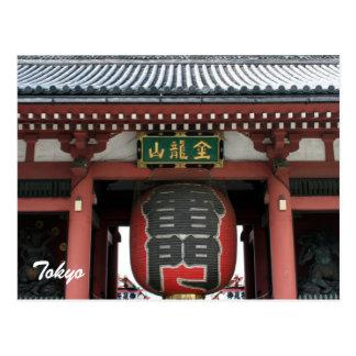 kaminarimon post cards