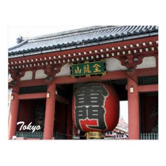kaminarimon postcard