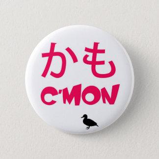 Kamo, C'mon ! Button