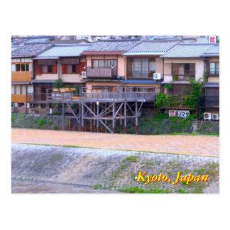 Kamo Riverfront Post Card