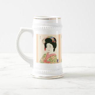 Kamoshita, impresión de Woodblock del japonés de M Taza De Café