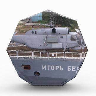 Kamov KA27 Russian Helicopter Acrylic Award